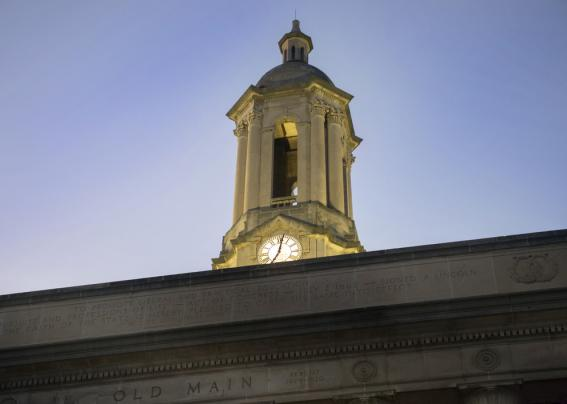 Old Main Bell Tower at Dusk